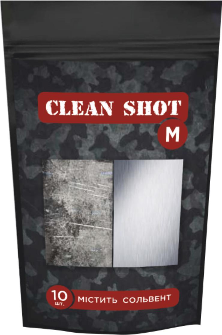 Серветки для видалення залишків згорання пороху CLEAN SHOT