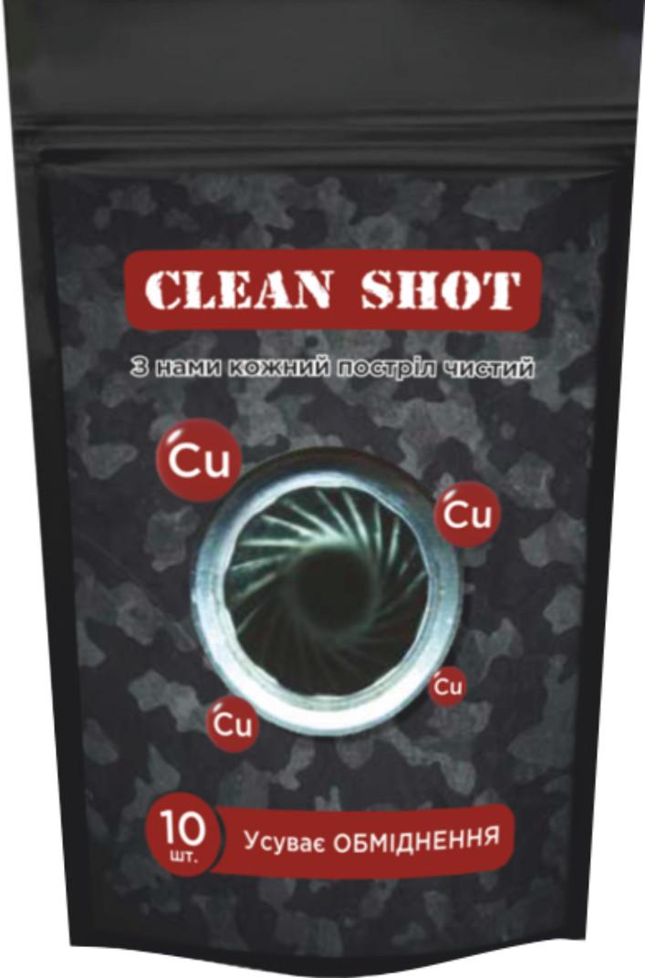 Серветки для видалення залишків міді CLEAN SHOT