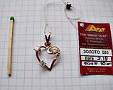 Золотое СЕРДЦЕ с фианитами - 2.19 грамма Золото 585 пробы, фото 8