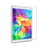Защитное стекло на экран для Samsung Galaxy Tab S 8.4 T700/T705 - HPG Tempered glass 0.3 mm