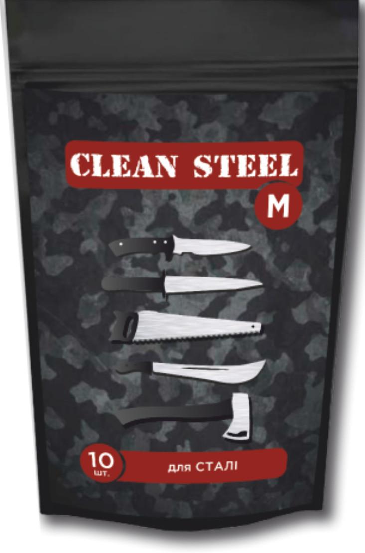 Серветки для догляду за холодною зброєю CLEAN STEEL