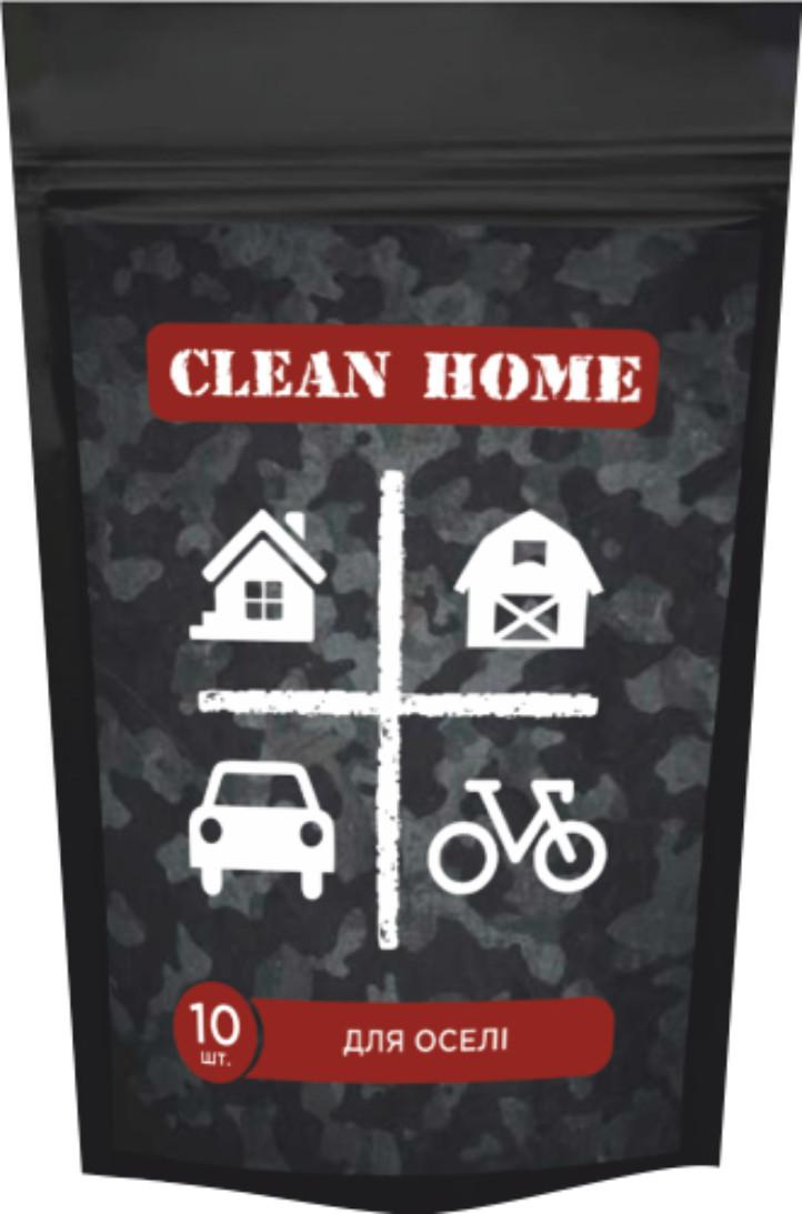 Серветки для побуту CLEAN HOME