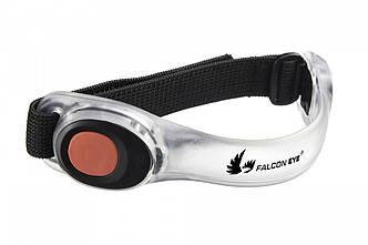 Силіконовий маячок Falcon Eye