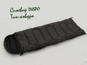 Спальний мішок Синевір DUSPO 200
