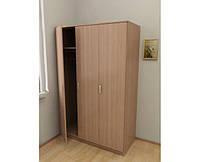 Шкаф комбинированный Б 125