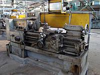 Станок тс-75 токарно - винторезный., фото 1