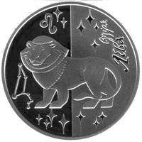 Лев Срібна монета 5 гривень срібло 15,55 грам