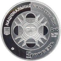 Лев Срібна монета 5 гривень срібло 15,55 грам, фото 2