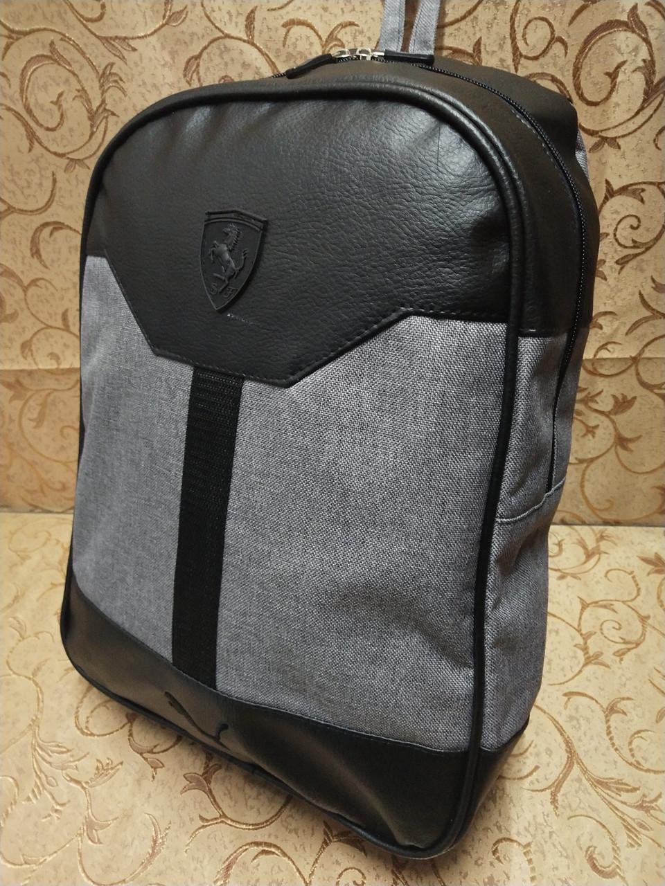 (41*28-мале)Рюкзак Ferrar-PUMA мессенджер с кожаным дном спортивный городской стильный рюкзаки оптом