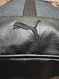 (41*28-мале)Рюкзак Ferrar-PUMA мессенджер с кожаным дном спортивный городской стильный рюкзаки оптом, фото 8