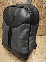 (41*28-мале)Рюкзак Ferrar-PUMA мессенджер с кожаным дном спортивный городской стильный только ОПТ, фото 1