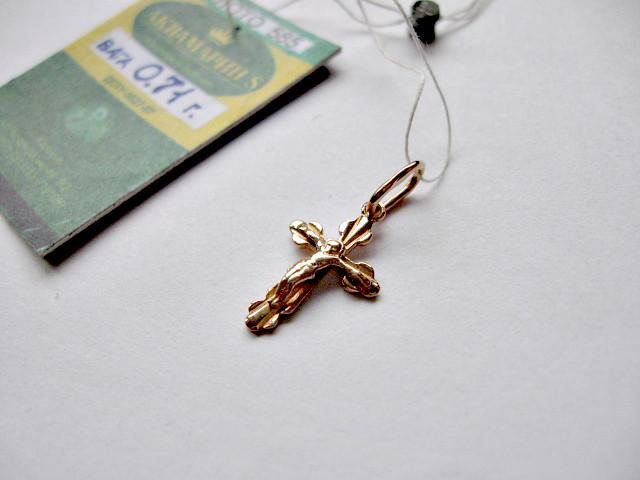 Золотой Крестик РАСПЯТИЕ ХРИСТА 0.71 грамма ЗОЛОТО 585 пробы