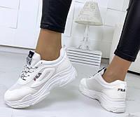 edde420a5fbd2d Интернет-магазин женской обуви в Борисполе. Сравнить цены, купить ...