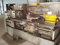 ТС-75 - станок токарно-винторезный.