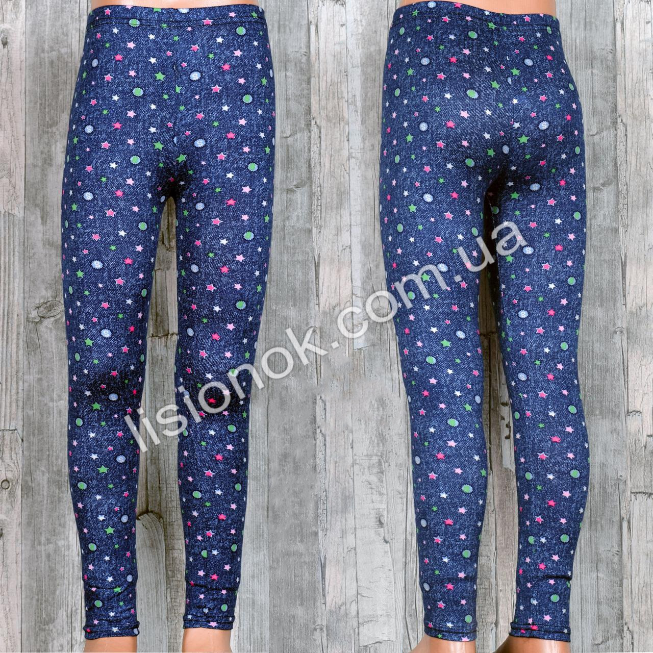 Тонкие хлопковые лосины под джинс для девочек на лето отличного качества, рисунок звездочки