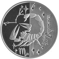 Скорпіон Скорпион Срібна монета 5 гривень срібло 15,55 грам