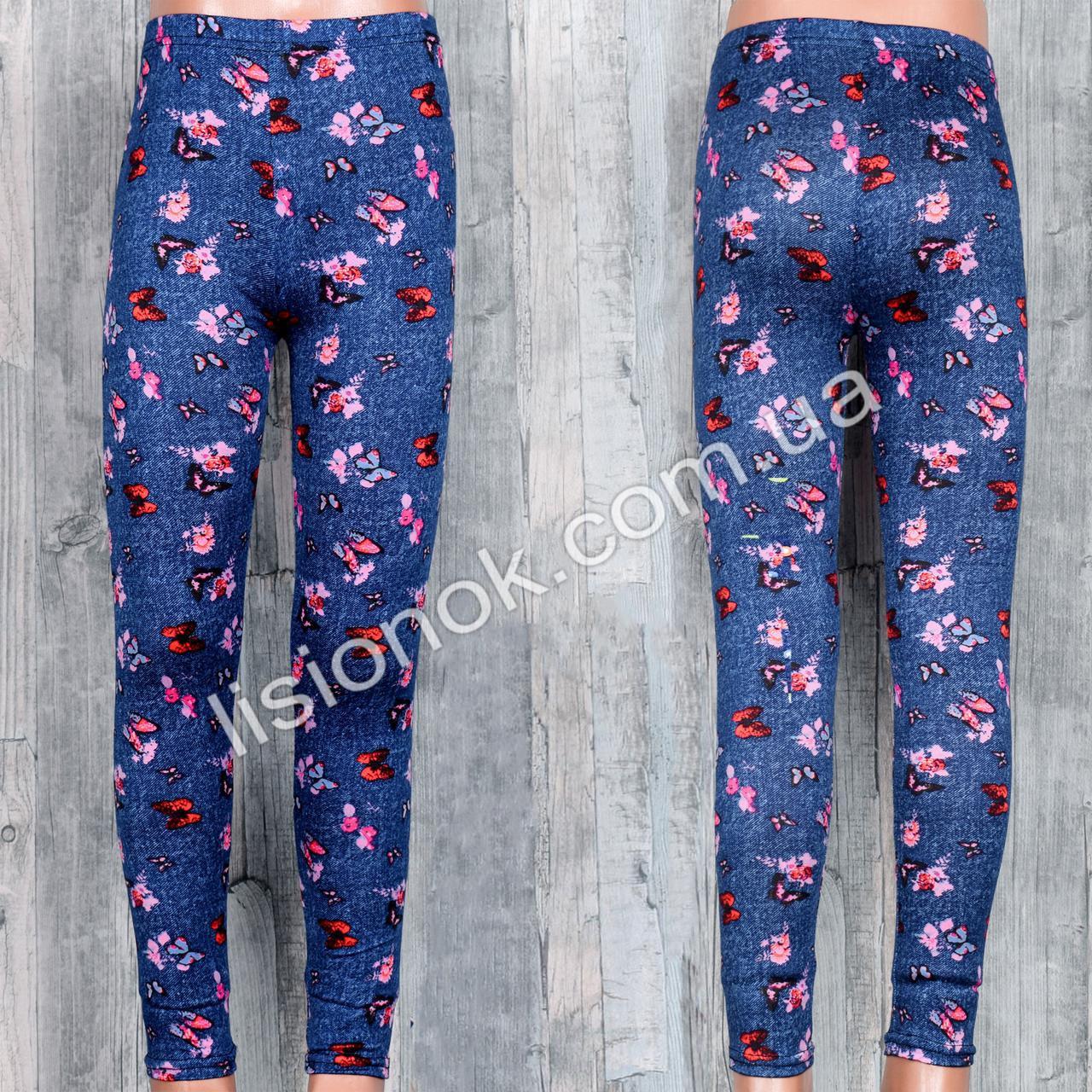 Тонкие хлопковые лосины под джинс для девочек на лето отличного качества, рисунок бабочки