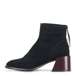 Элегантные замшевые демисезонные ботинки  каблук Lady M