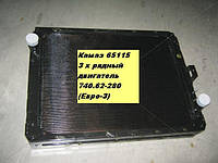 Радиатор Камаз 65115 (3х рядный, медный) Евро 3 (производитель ШААЗ)