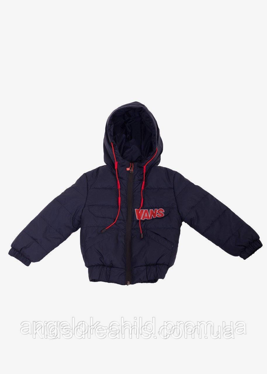 """Куртка""""Влад"""" 1.5-4года"""