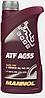 Трансмиссионное масло Mannol ATF AG55 1L