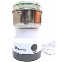 Кофемолка бытовая domotec dt-591, работает в импульсном режиме, ротационные ножи, защита мотора от перегрева