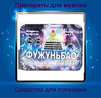 """""""Фужуньбао Cупер"""" препарат для повышения потенции (8 капсул)."""