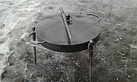 Сковорода Люкс из дисковой бороны, диаметр 50см