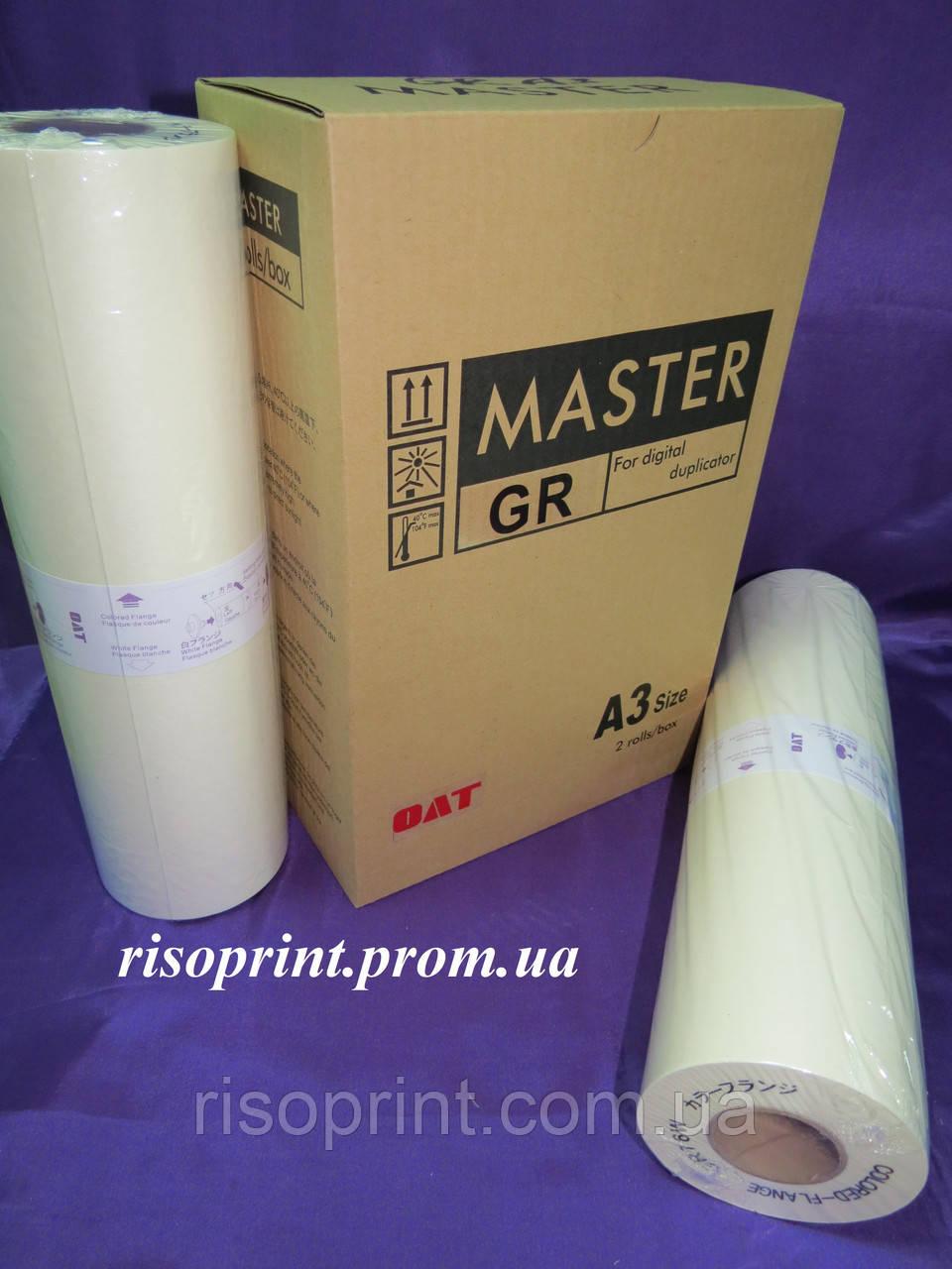 Мастер-пленка  для ризографа Riso O-AT GR A3