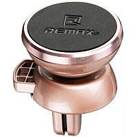 Холдер Remax (OR) RM-C19 Pink (Magnetic на вентеляционную решетку)