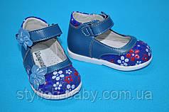 Детская обувь оптом. Детские туфли бренда Шалунишка для девочек (рр с 17, 18, 18, 19, 19, 20)