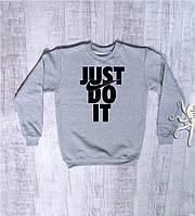Мужской спортивный серый свитшот, кофта, лонгслив, реглан Nike Just Do It, Реплика