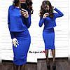 Женский костюм кофта и юбка карандаш (размер С и М, Цвет белый, красный, синий, черный)