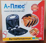 Вкусные завтраки с сэндвичницей а-плюс 2034, мощность прибора 800w, форма на 4 горячих бутерброда