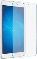 Защитное стекло на экран для Samsung Galaxy Tab 4 8.0 T330/T331 - HPG Tempered glass 0.3 mm