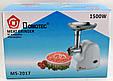 Электромясорубка Domotec насадка для колбасы, 1500 Вт, MS 2017, Белая, фото 3