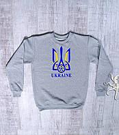 Мужской спортивный серый свитшот, кофта, лонгслив с Гербом, Украина, Ukraine