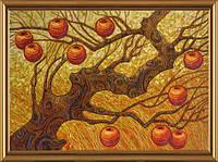 Набор для вышивки бисером Осенний сад ДК 1008