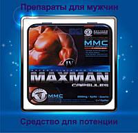МаксМэн IV  Maxmen препарат для повышения потенции 12 капсул упаковка