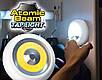 Универсальный точечный светильник Atomic Beam Tap Light | точечная подсветка, фото 9