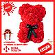 Красивый мишка из латексных 3D роз 25 см с лентой в подарочной коробке | Темно красный, фото 3