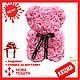 Красивый мишка из латексных 3D роз 40 см с лентой в подарочной коробке | Пудра, фото 6