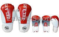Перчатки боксерские Кожа ZEL ZB-3627-R