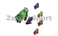Мотоперчатки текстильные SCOYCO LE01