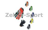 Мотоперчатки текстильные SCOYCO LE02