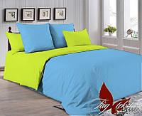 ✅ Полуторный комплект однотонного постельного белья (Поплин) TAG P-4225(0550)