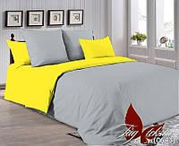 ✅ Семейный комплект однотонного постельного белья (Поплин) TAG P-4101(0643)