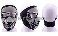 Маска лицевая ветрозащитная для лица MS-4344