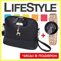 Женская сумка Бэмби + Часы Baosaili в подарок