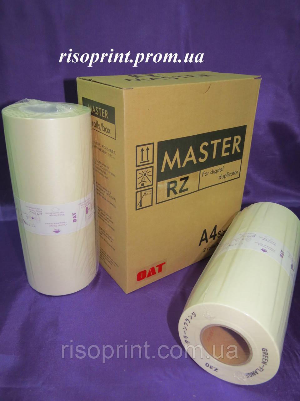 Мастер-пленка  для ризографа Riso O-AT RZ A4